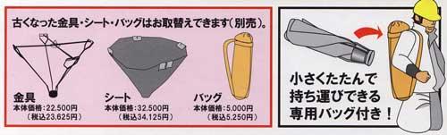 コウモリ商品説明