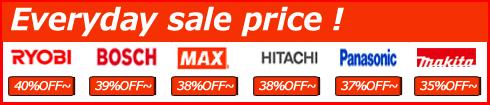 道具堂は通常から新品を特別価格にて販売しております。